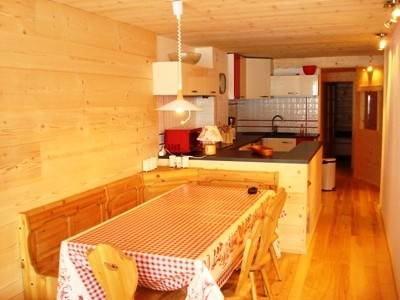 appartement 4 pi ces valmorel jardins d 39 hiver g. Black Bedroom Furniture Sets. Home Design Ideas